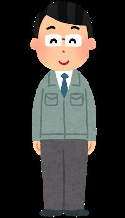 公務員の画像