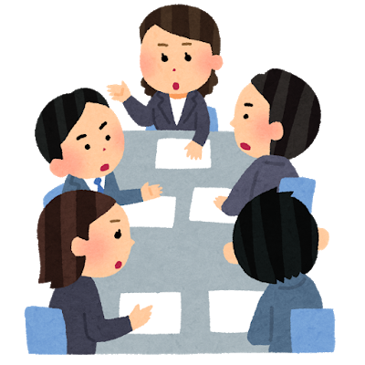 集団討論の画像