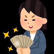 お金をもっている人の画像
