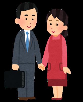 夫婦の画像