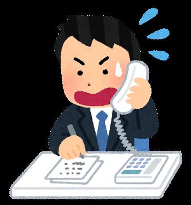 忙しく電話する人の画像