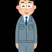 作業着を着た公務員の画像
